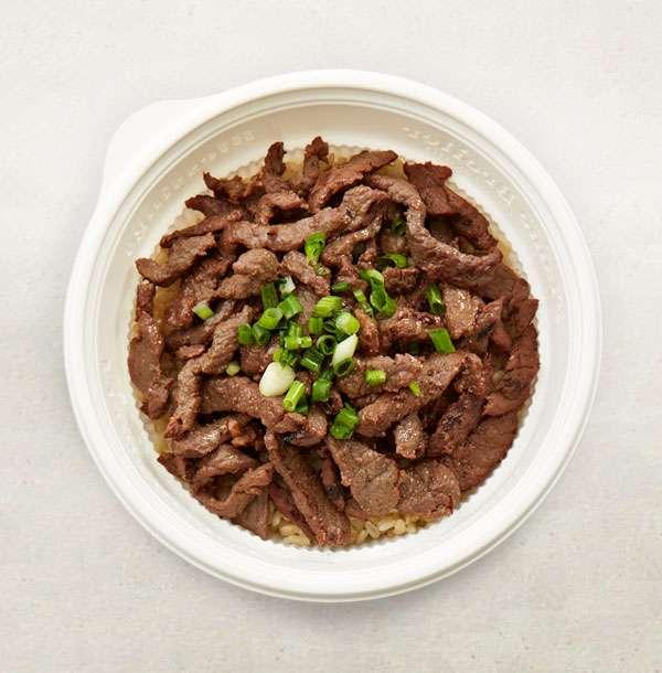 Mini Beef Bowl