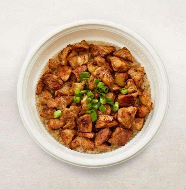 Mini Chicken Bowl